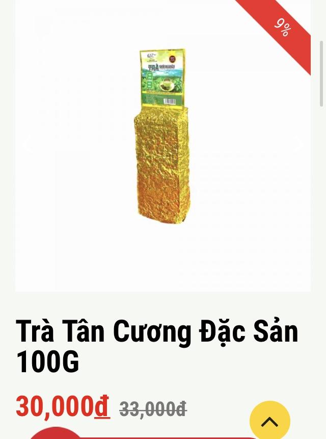 オススメのベトナム土産