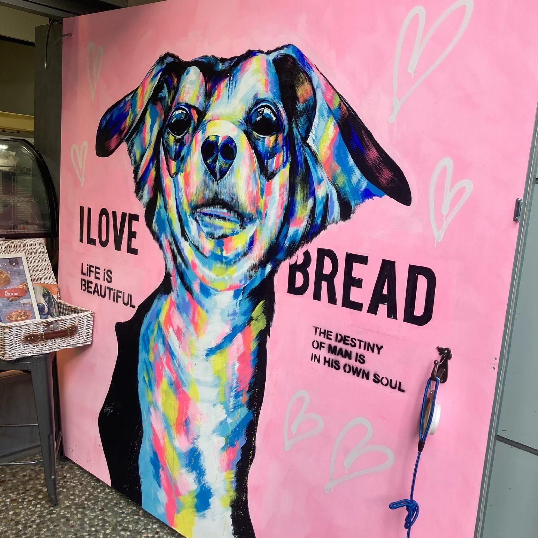 恵比寿にあるスチーム生食パン『STEAM BREAD』